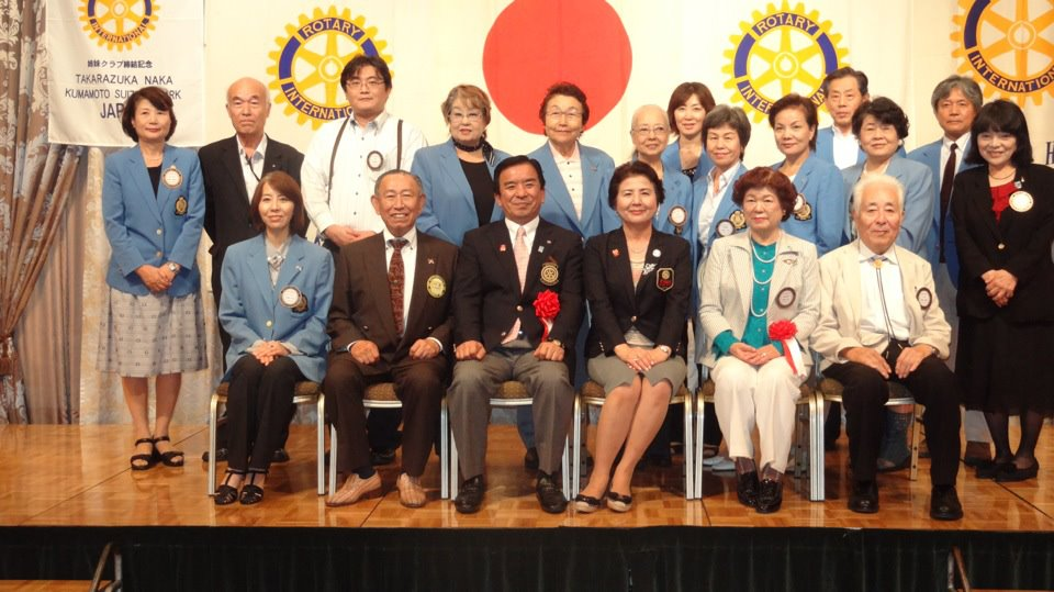熊本水前寺公園ロータリークラブ公式訪問
