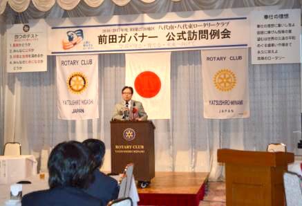 熊本第5グループ ガバナー公式訪問を終えて(八代南)