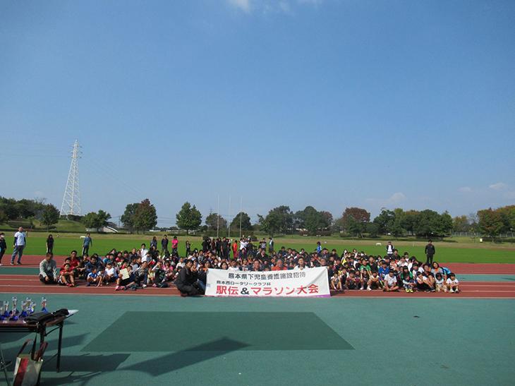 第5回熊本西ロータリー杯 駅伝・マラソン大会(熊本西RC)