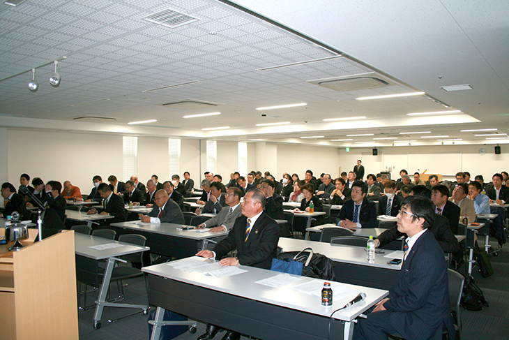 「管理運営・広報合同セミナー」の報告