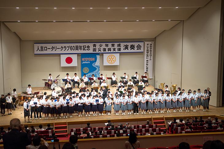 「人吉ロータリークラブ創立60周年記念式典」報告(人吉RC)