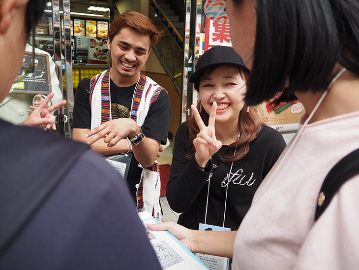 第30回 熊本グループ留学生交流会活動報告