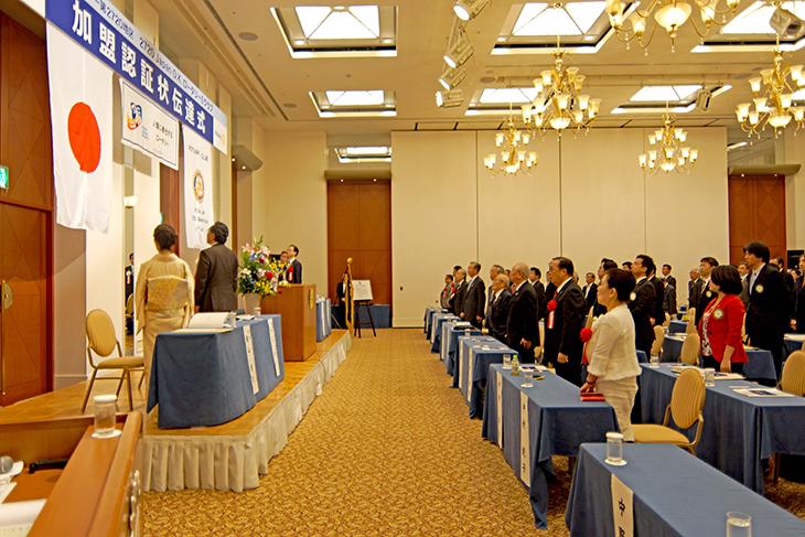 加盟認証状伝達式(2720 Japan O.K.ロータリーEクラブ)